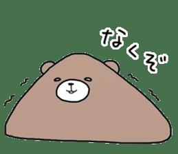 Trianglar bear sticker #7174926