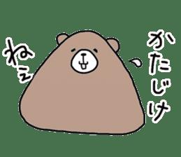 Trianglar bear sticker #7174927