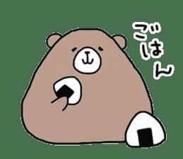 Trianglar bear sticker #7174928