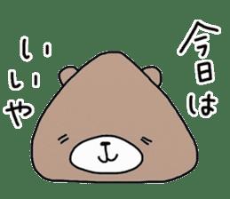 Trianglar bear sticker #7174929