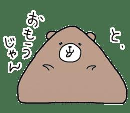Trianglar bear sticker #7174930