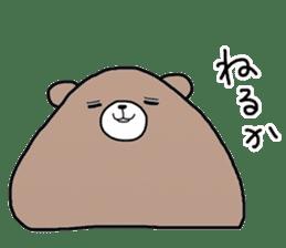 Trianglar bear sticker #7174939