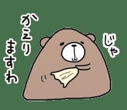 Trianglar bear sticker #7174941