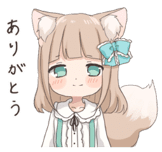 Coco of wolf ear girl sticker #7179186