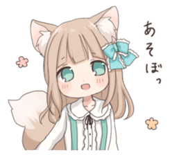 Coco of wolf ear girl sticker #7179201