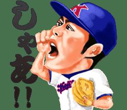 Let's go Koji Uehara! sticker #7180667
