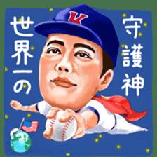 Let's go Koji Uehara! sticker #7180669