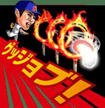 Let's go Koji Uehara! sticker #7180670