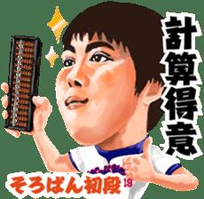 Let's go Koji Uehara! sticker #7180672