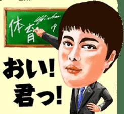 Let's go Koji Uehara! sticker #7180673