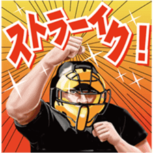 Let's go Koji Uehara! sticker #7180675