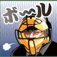Let's go Koji Uehara! sticker #7180676