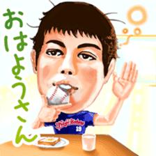 Let's go Koji Uehara! sticker #7180681