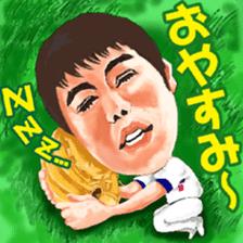 Let's go Koji Uehara! sticker #7180682