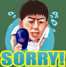 Let's go Koji Uehara! sticker #7180684