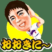 Let's go Koji Uehara! sticker #7180686