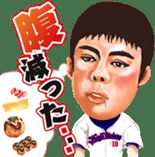 Let's go Koji Uehara! sticker #7180688