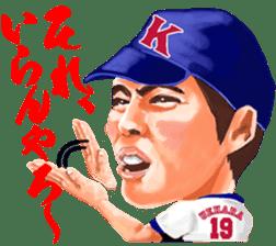 Let's go Koji Uehara! sticker #7180690