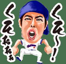 Let's go Koji Uehara! sticker #7180691