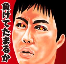 Let's go Koji Uehara! sticker #7180693