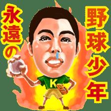 Let's go Koji Uehara! sticker #7180694