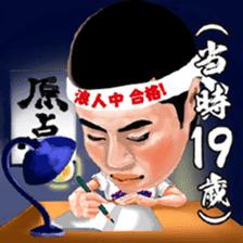 Let's go Koji Uehara! sticker #7180697