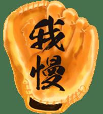 Let's go Koji Uehara! sticker #7180699