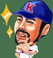 Let's go Koji Uehara! sticker #7180701