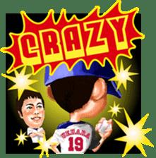 Let's go Koji Uehara! sticker #7180702