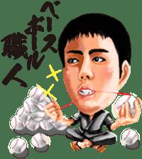 Let's go Koji Uehara! sticker #7180703