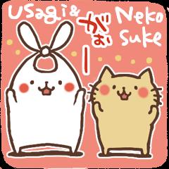 usagi&nekosuke3