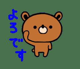 bear kuman 2 sticker #7190976