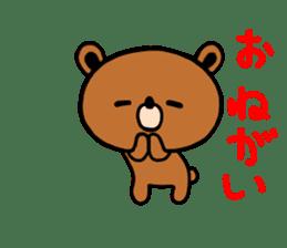 bear kuman 2 sticker #7190977