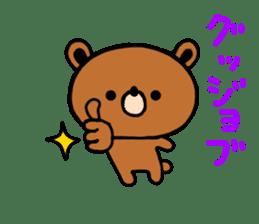 bear kuman 2 sticker #7190978