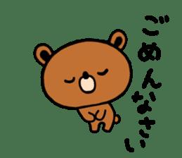 bear kuman 2 sticker #7190979