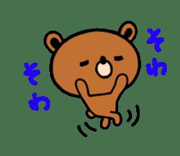 bear kuman 2 sticker #7190980