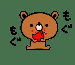 bear kuman 2 sticker #7190981
