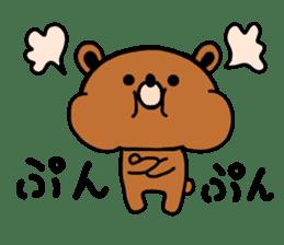 bear kuman 2 sticker #7190982