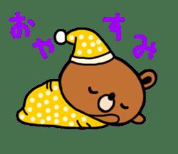 bear kuman 2 sticker #7190985