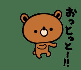 bear kuman 2 sticker #7190986