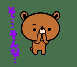 bear kuman 2 sticker #7190987