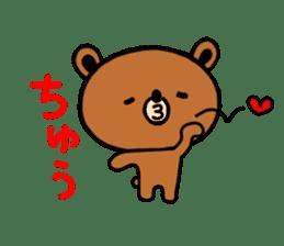 bear kuman 2 sticker #7190988