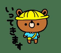 bear kuman 2 sticker #7190990