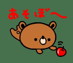 bear kuman 2 sticker #7190991