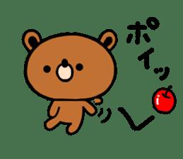 bear kuman 2 sticker #7190992