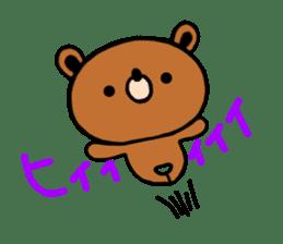 bear kuman 2 sticker #7190993