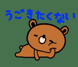 bear kuman 2 sticker #7190994