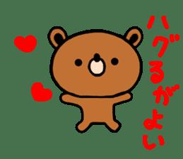 bear kuman 2 sticker #7190995