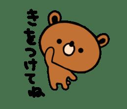 bear kuman 2 sticker #7190997