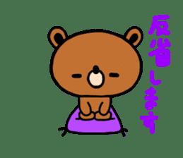 bear kuman 2 sticker #7190998